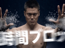 Nivea 8x4 japan Commercial Kawasima